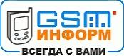 Ищем дилеров в Талдыкоргане для открытия SMS-центра