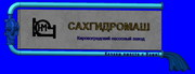 Насосы Кировоград