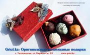 Griol.kz: Оригинальные шоколадные подарки.