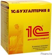 1C Бухгалтерия для Казахстана 8