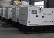 Дизель-генераторная установка 44 кВт