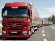 Грузоперевозки от1 кг из 250 городов РФ в РК