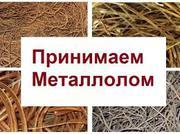Прием металлолома в Талдыкоргане